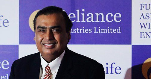 10 Things you didn't know about Mukesh Ambani